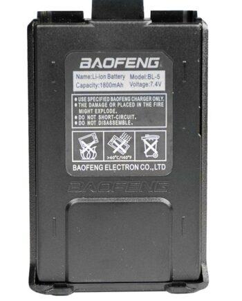 Akumulator do Radiotelefonu Baofeng UV-5R